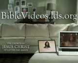 The Life of Jesus Christ Bible Videos will inspire you to strengthen your faith in Jesus Christ, based on the King James Version